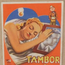 Cine: FOLLETO DE MANO CINE TAMBOR Y CASCABEL CON PUBLICIDAD AL DORSO. Lote 41057317