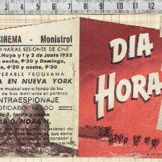 Cine: FOLLETO DE MANO PELICULA DIA-D---HORA-H.. Lote 41488329