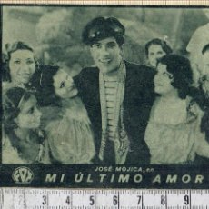 Cine: FOLLETO CINE CARTULINA AÑOS1933-36-JOSE MOJICA. Lote 40917090
