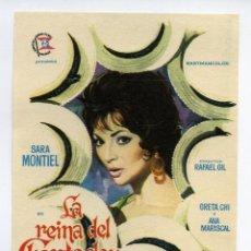 LA REINA DEL CHANTECLER, con Sara Montiel.