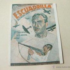 Cine: PROGRAMA DE MANO DE LA PELICULA ESCUADRILLA - PERFECTO ESTADO - VER DESCRIPCION. Lote 41643376