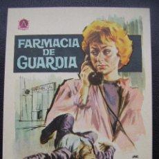Cine: FARMACIA DE GUARDIA, MARIA GUERRERO. Lote 41991516