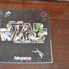 Cine: REVISTA FOTOGRAMAS STAR WARS (1977-2005). Lote 42326232