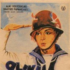 Cine: ALIKI EN LA MARINA 1961 ALIKI VOUGIOUKLAKI (FOLLETO DE MANO ORIGINAL DE EXCLUSIVAS QUIROS). Lote 42692065