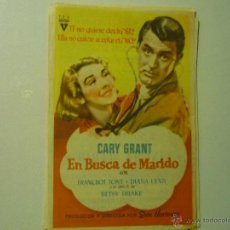 Cine: PROGRAMA EN BUSCA DE MARIDO .-CARY GRANT PÙBLICIDAD--CINEMA RADIO. Lote 42771073