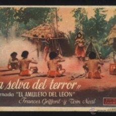 Cine: P-3889- EN LA SELVA DEL TERROR (1ª JORNADA: EL AMULETO DEL LEON) (FRANCES GIFFORD - TREVOR BARDETTE). Lote 19870049