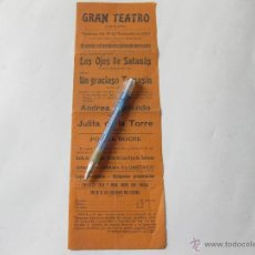 Cine: FOLLETO DEL GRAN TEATRO DE GETAFE CON PELICULAS LOS OJOS DE SATANAS - UN GRACIOSO TOMAS - AÑOS 20. Lote 43033723