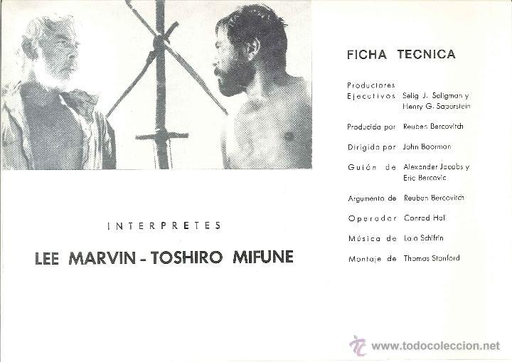Cine: Programa Infierno en el Pacífico De John Boorman Con Lee Marvin y Toshiro Mifune - Foto 2 - 43040413