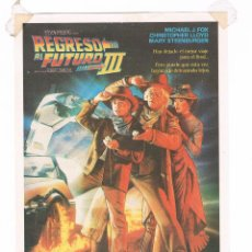 Cine: FOLLETO DE MANO REGRESO AL FUTURO III AÑOS 90. Lote 43223791