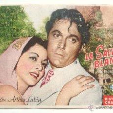 Cine: PROGRAMA SENCILLO *LA SALVAJE BLANCA* MARIA MONTEZ JON HALL SABU. ARTHUR LUBIN. SIN PUBLICIDAD. Lote 136713854