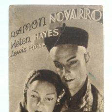 Cine: PROGRAMA TARJETA *CANCION DE ORIENTE* 1941 RAMON NOVARRO HELEN HAYES. CINEMA TARAMONA SALAMANCA. Lote 43653271