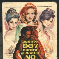 Flyers Publicitaires de films Anciens: AGENTE 007 CONTRA EL DOCTOR NO. Lote 43672648