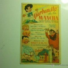 Cine: PROGRAMA GARBANCITO DE LA MANCHA.-PUBLICIDAD CINE JEREZANO. Lote 43812769