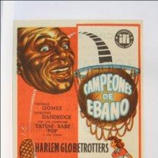 Folhetos de mão de filmes antigos de cinema: PROGRAMA DE CINE - CAMPEONES DE ÉBANO - PUBLICIDAD AL DORSO - 13,5 X 8,5 CM. Lote 43843867