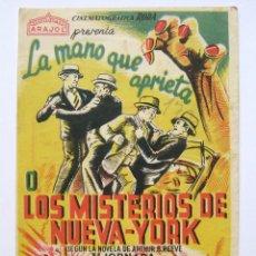 Cine: *LA MANO QUE APRIETA - LOS MISTERIOS DE NUEVA YORK 3ª JORNADA DEFENDERSE O MORIR* SANZ VALLADOLID. Lote 43922685