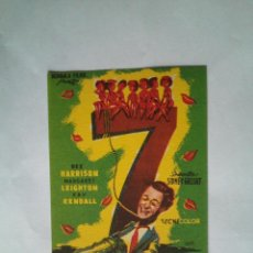 Folhetos de mão de filmes antigos de cinema: PROGRAMA DE CINE - 7 ESPOSAS PARA UN MARIDO - SIN PUBLICIDAD - NUEVO -. Lote 43997851