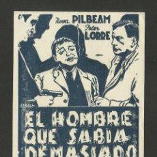 Cine: EL HOMBRE QUE SABIA DEMASIADO - PETER LORRE - CINE CAMPOS CERVANTES -(C-1469). Lote 44421108