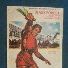 Foglietti di film di film antichi di cinema: PROGRAMA DE MANO . LOS TRES INVENCIBLES . SIN PUBLICIDAD . . Lote 44905778