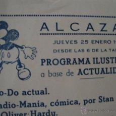 Cine: ANTIGUO FOLLETO ALCAZAR NO-DO PELICULA EL LOBO Y DISNEY MICKEY MOUSE PATO DONALD AÑO 1951, ELCHE. Lote 44937736