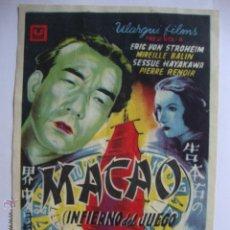 Cine: ANTIGUO FOLLETO MANO PROGRAMA MACAO ELCHE, GRAN TEATRO AÑO 1950. Lote 45001519