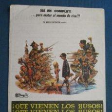 Flyers Publicitaires de films Anciens: PROGRAMA DE MANO . QUE VIENEN LOS RUSOS , CON PUBLICIDAD , CINE DE MATARÓ - ( VER FOTO ). . Lote 45034981