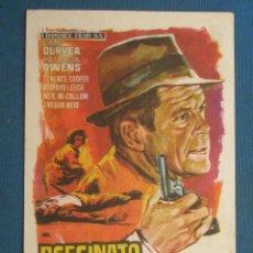 Folhetos de mão de filmes antigos de cinema: PROGRAMA DE MANO . ASESINATO POR ERROR . CON PUBLICIDAD .( VER FOTO ADICIONAL ). . Lote 45035637