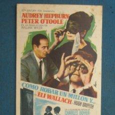 Folhetos de mão de filmes antigos de cinema: PROGRAMA DE MANO . COMO ROBAR UN MILLON Y . CON PUBLICIDAD .( VER FOTO ADICIONAL ). . Lote 45037003