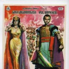 Cine: SALOMÓN Y LA REINA DE SABA, CON GINA LOLLOBRÍGIDA.. Lote 243296565