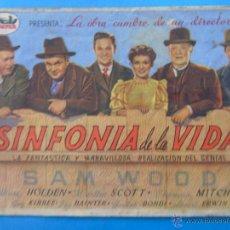 Cine: PROGRAMA DE MANO. CINE. SINFONÍA DE LA VIDA. CINE ECHEGARAY. PUBLICIDAD. Lote 45678090