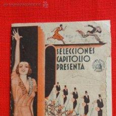 Cine: A CASARSE MUCHACHAS, DOBLE ORIGINALAÑOS 30, RENATE MÜLLER, SIN PUBLICIDAD. Lote 37294415