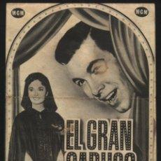 Kino - P-4470- EL GRAN CARUSO (The Great Caruso) (DOBLE) (CINEMA VILADORRONA) (Mario Lanza - Ann Blyth) - 45781411