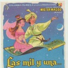 Cine: LAS MIL Y UNA...SENCILLO DE COLUMBIA.. Lote 46105577