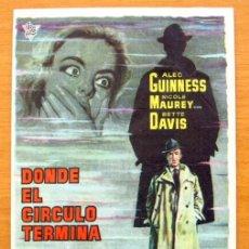 Cinema - Donde el Circulo Termina - Alec Guinness, Nicole Maurey - Con publicidad - 46585161