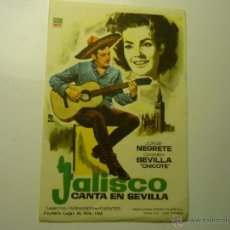 Cine: PROGRAMA JALISCO CANTA EN SEVILLA- JORGE NEGRETE-CARMEN SEVILLA. Lote 194332636