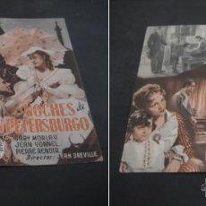 Cine: NOCHES DE SAN PETERSBURGO. PROGRAMA DOBLE SIN PUBLICIDAD. Lote 47133205