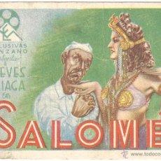 Cine: SALOME PROGRAMA TARJETA EXCLUSIVAS MANZANO CINE ESPAÑOL NIEVES ALIAGA. Lote 47326135