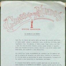 Cine: LA GUERRA DE LOS MUNDOS PROGRAMA CARTA SENCILLO H. G. WELLS BYRON HASKIN. Lote 47347374