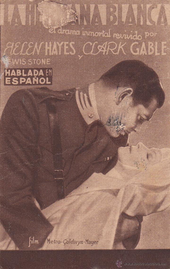 PROGRAMA DE CINE-FOLLETO LA HERMANA BLANCA DE CLARK GABLE - SALÓ MODERN DE RIUDOMS - (Cine - Folletos de Mano - Bélicas)