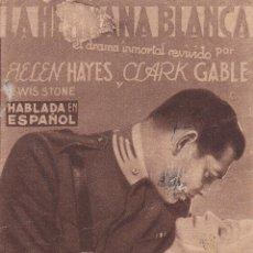 Cine: PROGRAMA DE CINE-FOLLETO LA HERMANA BLANCA DE CLARK GABLE - SALÓ MODERN DE RIUDOMS -. Lote 47735094