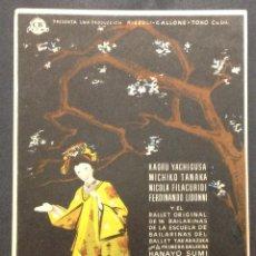 Cine: MADAME BUTTERFLY. KAORU YACHIGUSA. MICHIKO TANAKA. NICOLA FILACURIDI. FERDINANDO LIDONNI.. Lote 47849351