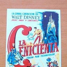 Cine: LA CENICIENTA - WALT DISNEY - DIBUJOS ANIMADOS - CON PUBLICIDAD. Lote 47852748