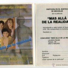 Cine: MAS ALLÁ DE LA REALIDAD, DE NICK CASTLE.. Lote 150207558