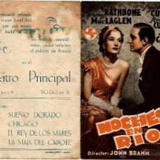 Cine: DIPTICO - NOCHES EN RIO - BASIL RATHBONE - SIGRID CURIE - DORSO CINE TEATRO PRINCIPAL ARANDA. Lote 48419699