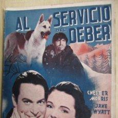 Cine: AL SERVICIO DEL DEBER CON CHESTER MORRIS Y JANE WYATT. Lote 48439260