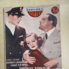 Cine: ENTRE LA ESPADA Y LA PARED GARY GRANT CHARLES LAUGHTON GARY COOPER TALLULAH BANKHEAD. Lote 48480511