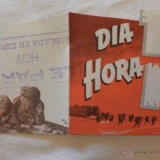 Cine: FOLLETO MANO CINE TROQUELADO DOBLE DIA D HORA H. Lote 48504338