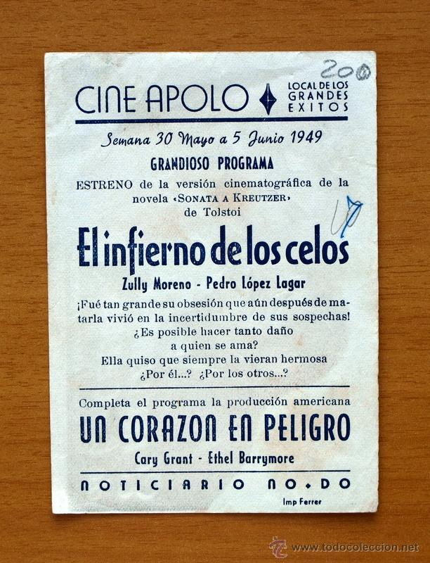 Cine: El Infierno de los Celos - Pedro López Lagar, Zully Moreno - Con publicidad - Foto 2 - 48571632