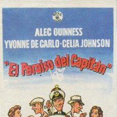 Cine: EL PARAÍSO DEL CAPITÁN (CON PUBLICIDAD). Lote 48634985