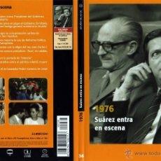 Cine: LOS AÑOS DEL NO-DO. Lote 48837296