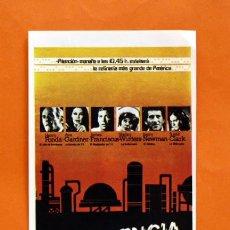 Cine: FOLLETO DE MANO MODERNO - EMERGENCIA - HENRY FONDA, AVA GARDNER - GRAFICAS MARFIL - . Lote 48952660